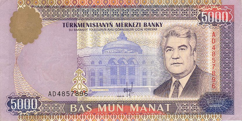 Turkmenistan: What's Behind Sudden Manat Devaluation?