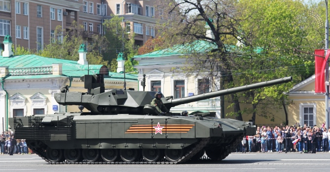 What the T-14 can tell NATO about a resurgent Russia