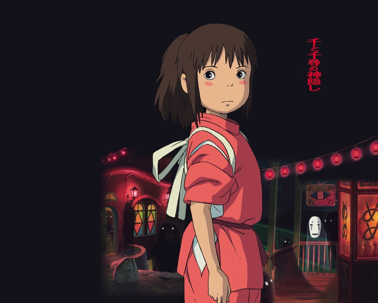 spirited away review essay Spirited away (2001) on imdb: plot summary, synopsis, and more.