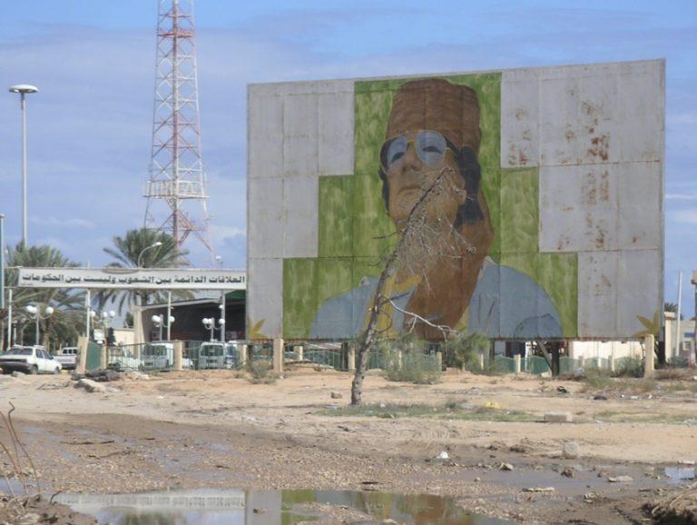 Post-Gaddafi Reconstruction of Libya