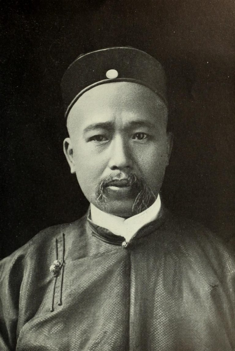 Kang Youwei's (1858-1927) Study and Vision of the Chinese Calligraphic Art